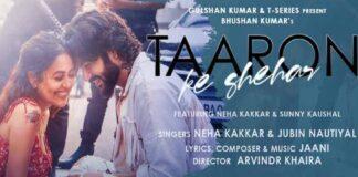 तारों के शहर Taaron Ke Shehar Hindi Lyrics – Neha Kakkar, Jubin Nautiyal