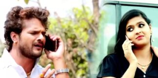 फोनवे पे करबू प्यार | Phonwe Par Karabu Pyar Song, Hit Song of Khesari Lal Yadav Hindi