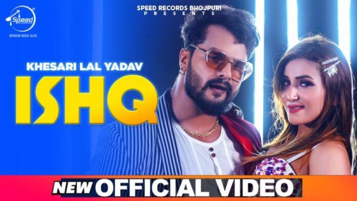 Ishq | इश्क़ | Khesari Lal Yadav Ft.Knishka Negi | Latest New Song 2020 Lyrics