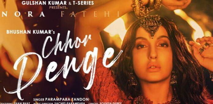 मन भर गया है जो हमसे- Man bhar gaya hai jo humse Nora Fatehi chhor denge Lyrics
