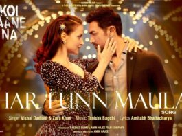 Har Funn Maula Lyrics – Koi Jaane Na   Aamir Khan