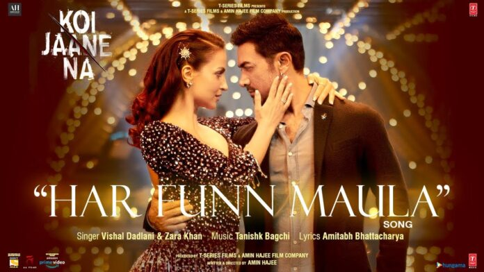 Har Funn Maula Lyrics – Koi Jaane Na | Aamir Khan