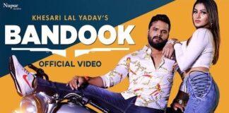 Bandook Lyrics – Khesari Lal Yadav