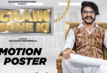 Chain Sone Ki Lyrics – Gulzaar Chhaniwala